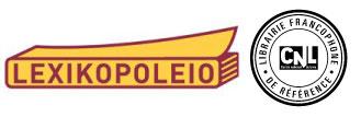 www.lexikopoleio.com