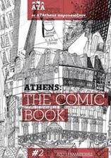 Picture of Athens: the comic book 2