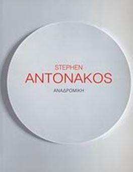 Picture of Stephen Antonakos: Αναδρομική