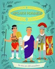 Εικόνα της Αρχαίοι Ρωμαίοι αυτοκόλλητα