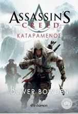 Picture of Assassin's Creed: Καταραμένος