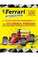 Εικόνα της FERRARI ΑΥΤΟΚΟΛΛΗΤΑ: Τα πιο γρήγορα μονοθέσια της Scuderia Ferrari