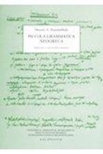 Picture of Piccola Grammatica Neogreca