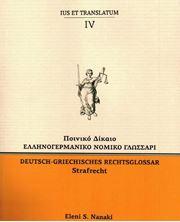 Εικόνα της Ελληνογερμανικό Νομικό Γλωσσάρι - Ποινικό Δίκαιο