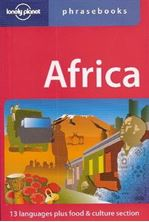 Picture of Africa Phrasebook