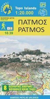 Πάτμος / Patmos