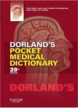 Picture of Dorland's Pocket Medical Dictionary