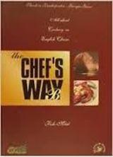 Εικόνα της Chef's way B' τόμος