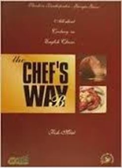 Picture of Chef's way B' τόμος