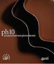 Picture of ph 10 ζαχαροπλαστική