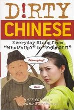"Picture of Dirty Chinese: Everyday Slang from ""What's Up?"" to ""F*%# Off!"""