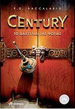 Εικόνα της Century: Το δαχτυλίδι της φωτιάς