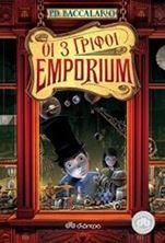 Εικόνα της Emporium - Οι 3 γρίφοι