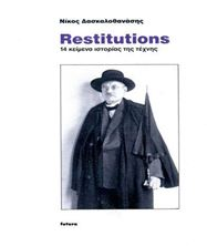 Picture of Restitutions