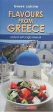 Picture of Flavours from Greece - recipes with virgin olive oil