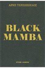 Εικόνα της Black Mamba