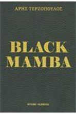 Image de Black Mamba