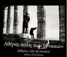 Εικόνα της Αθήνα, πόλη των γυναικών