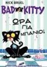 Picture of Bad Kitty: Ώρα για μπάνιο!
