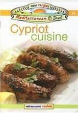 Εικόνα της Cypriot Cuisine