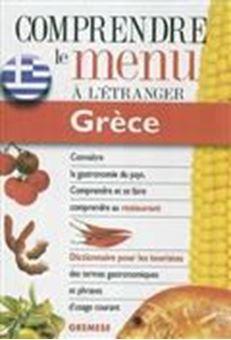 Dictionnaire du menu pour le touriste : Grèce : pour comprendre et se faire comprendre au restaurant