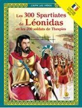 Εικόνα της Les 300 Spartiates de Léonidas et les 700 soldats de Thespies