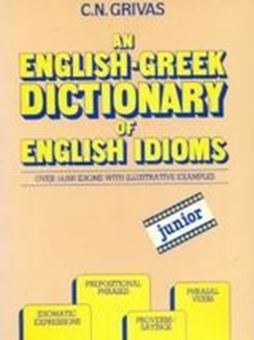 Image sur An English-Greek Dictionary of English Idioms