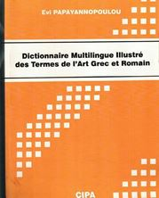 Picture of Dictionnaire multilingue illustré des termes de l'art grec et romain