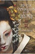 Εικόνα της Ιστορίες φαντασμάτων απο την Ιαπωνία