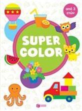 Εικόνα της Super Color από 3 ετών