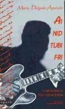 Picture of Η μπαλάντα του Τζόνι Σόσα - Ai nid tubi fri