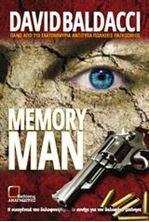 Image de Memory Man