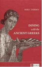 Image de Dining with the Ancient Greeks