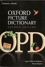 Picture of Oxford Picture Dictionary: English-Arabic