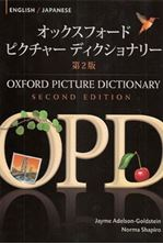 Picture of Oxford Picture Dictionary: English-Japanese