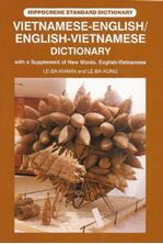 Εικόνα της Vietnamese-English / English-Vietnamese Standard Dictionary