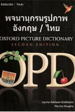 Picture of Oxford Picture Dictionary: English-Thai