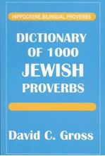 Image de Dictionary of 1,000 Jewish Proverbs
