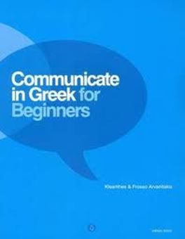 Picture of Communicate in Greek for Beginners