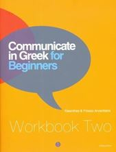 Εικόνα της Communicate in Greek for Beginners workbook two