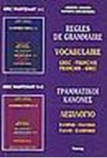 Picture of Règles de grammaire