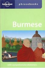 Picture of Burmese phrasebook : South east asia