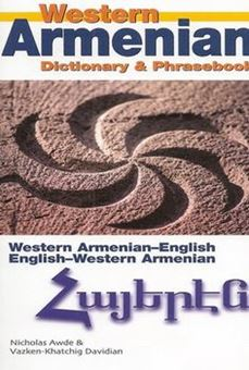 Picture of Western Armenian Dictionary & Phrasebook: Armenian-English/English-Armenian