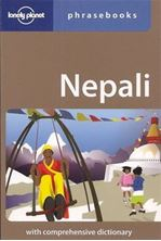 Picture of Nepali Phrasebook