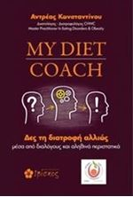 Picture of My Diet Coach