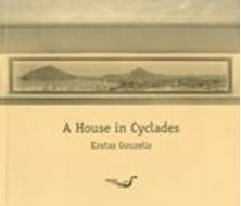 Image de A House in Cyclades