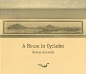 Picture of A House in Cyclades