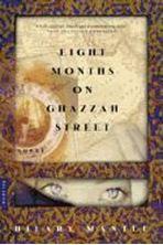 Εικόνα της Eight Months on Ghazzah Street
