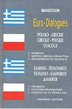 Εικόνα της Ελληνο-πολωνικοί, πολωνο-ελληνικοί διάλογοι