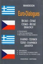 Picture of Ελληνο-τσεχικοί, τσεχο-ελληνικοί διάλογοι